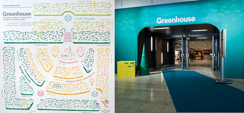 Greenhouse 2013 - mobiliario de diseño